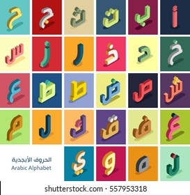 Colorful Arabic Alphabet.. isometric letters