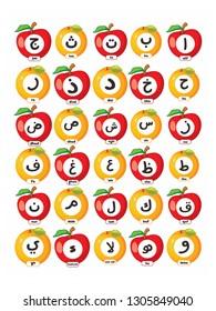 Colorful Arabic alphabet set