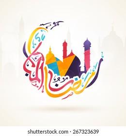 Colorful arabic calligraphy text Ramazan-ul-Mubarak (Happy Ramadan) in moon shape with islamic mosque for holy month of muslim community, Ramadan Kareem celebration