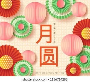 Colorful Bright Pastel Paper Rosette for Celebrate Mid Autumn Festival Background.  Decorating For A Party. Chinese Text Means Happy Mid Autumn Festival
