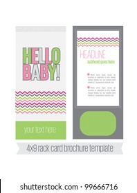 A colorful Brochure Template with blank spaces for text and copy.