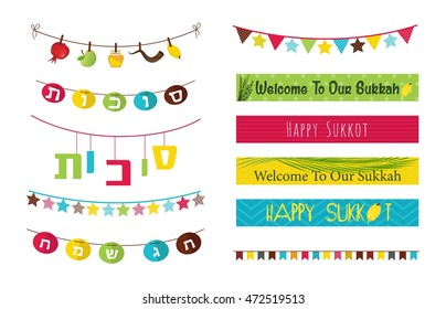 Colorful bunting and garlands for Jewish holiday Sukkot. Name of the holiday in Hebrew