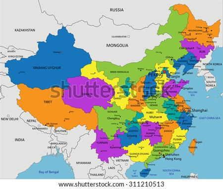 Chinese Political Map.Colorful China Political Map Clearly Labeled Stock Vector Royalty