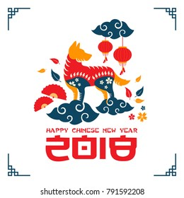 Colorful Chinese New Year 2018 Dog Year Banner and Card Design, Suitable For Social Media, Banner, Flyer, Card, Party Invitation and Other Chinese New Year Related Occasion