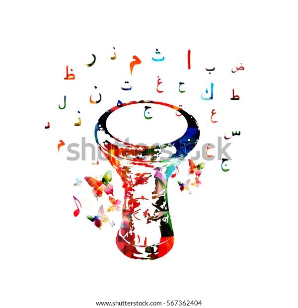 Colorful Darbuka Arabic Islamic Calligraphy Symbols Stock