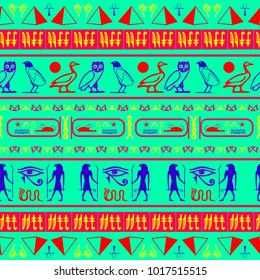 Colorful egypt writing seamless vector. Hieroglyphic egyptian language symbols template. Repeating ethnical fashion illustration for interior decor.