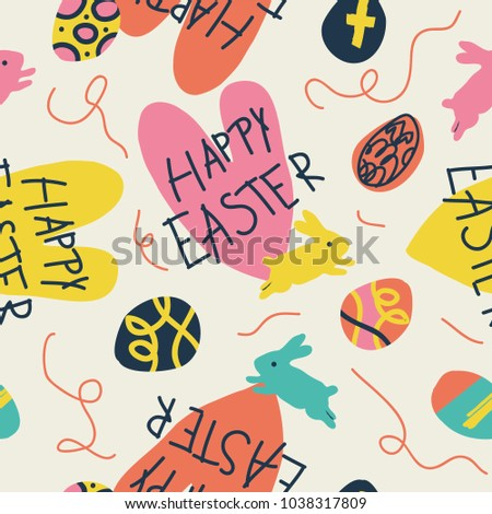 colorful funky easter pattern kids stock vector royalty free