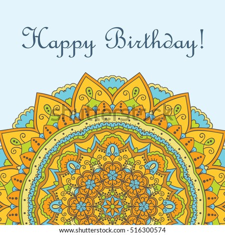 Colorful Happy Birthday Card Design Greeting Card Stock Vector