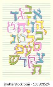 Colorful Hebrew Alphabet set