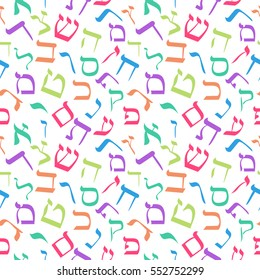 Colorful Hebrew alphabets seamless pattern