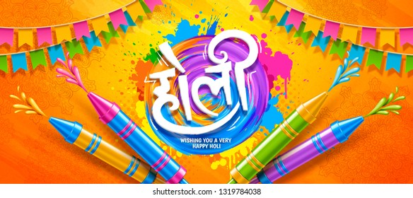 Colorful holi banner design with pichkari shooting paint color on orange background