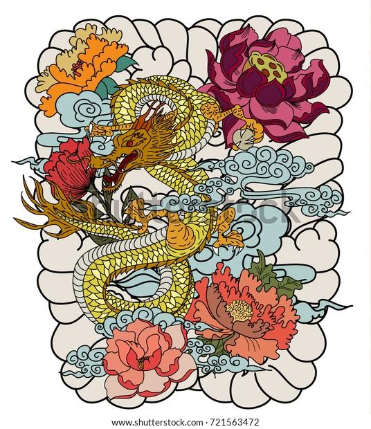 80e7cd4c06 New List Quite Nice Colorful Japanese Dragon Flower