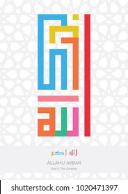 COLORFUL KUFIC CALLIGRAPHY OF ALLAHU AKBAR (GOD IS GREATEST) WITH ISLAMIC PATTERN