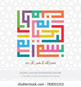 Kufic Calligraphy Images, Stock Photos & Vectors | Shutterstock