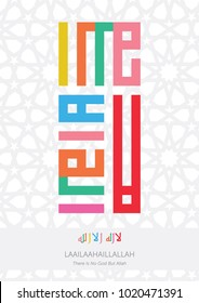 COLORFUL KUFIC CALLIGRAPHY OF LAAILAAHAILLALLAH (THERE IS NO GOD BUT ALLAH) WITH ISLAMIC PATTERN