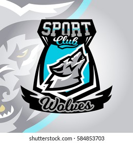 Colorful logo, emblem, a wolf howling at the moon, a dangerous predator of the forest. Vector illustration, dynamic and sport style, printing on T-shirts