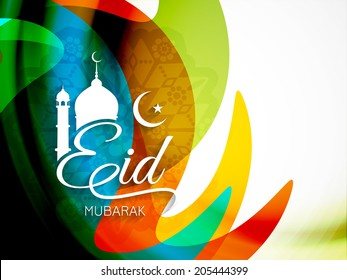 Colorful modern Eid Mubarak card design. vector illustration