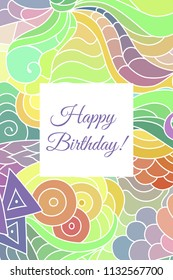 Colorful ornamental ethnic happy birthday greeting card with doodle style vivid pattern background.
