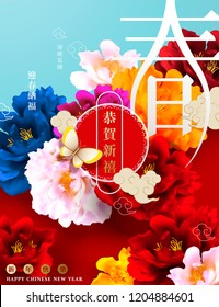 Colorful peony lunar year design with Happy new year and being in full bloom written in Chinese characters