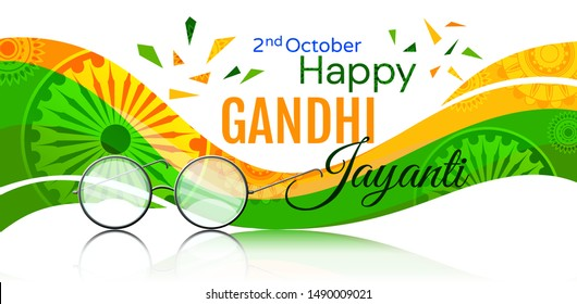 Colorful poster or card design for the Gandhi Jayanti holiday celebration in India on the 2nd October, with a drawing commemorating Mahatma Gandhi in a vector illustration
