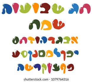 "Colorful primitive Hebrew font vector. Jewish letters. Hebrew alphabet with Jewish holiday Shavuot greetings ""Happy Shavuot"". Vector typography elements. Use it in designs for children and youth."