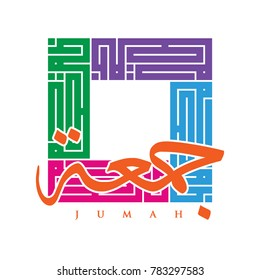 COLORFUL QUATTRO SQUARE KUFIC CALLIGRAPHY OF JUMAH/JUMUAH (FRIDAY)