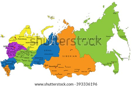 Colorful Russia Political Map Clearly Labeled Stock Vector (Royalty ...