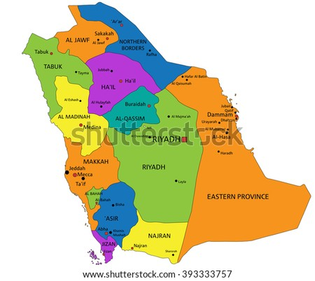 Colorful Saudi Arabia Political Map Clearly Stock Vector Royalty