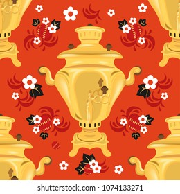 Colorful seamless pattern with samovar