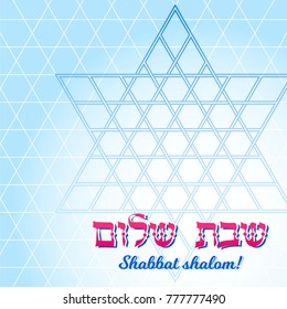 Colorful Shabbat shalom greeting card, vector illustration. Jewish religious Sabbath congratulations in Hebrew. Abstract geometric mosaic pattern background.