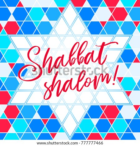Colorful shabbat shalom greeting card vector stock vector royalty colorful shabbat shalom greeting card vector illustration jewish religious sabbath congratulations in hebrew m4hsunfo
