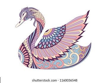 Colorful swan for design element. Vector illustration