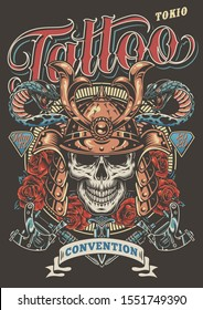 Colorful tattoo festival advertising poster with skull in samurai helmet poisonous snakes dagger roses and tattoo machines in vintage style vector illustration