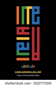 COLORFUL TOY BRICKS KUFIC CALLIGRAPHY OF LAAILAAHAILLALLAH (THERE IS NO GOD BUT ALLAH) WITH TOY BRICKS PATTERN