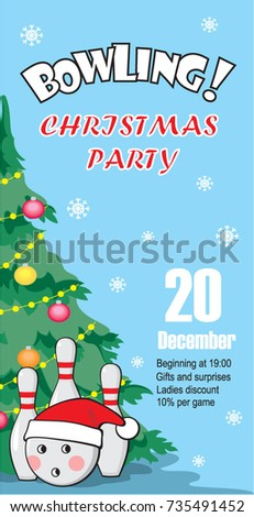 colorful vector christmas poster template bowling stock vector