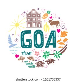 Colorful vector flat illustration of Goa. Round pattern with the main symbols of Goa, isolated elements. Can be used as a sticker,  prints for t-shirts and cups, cards, posters.