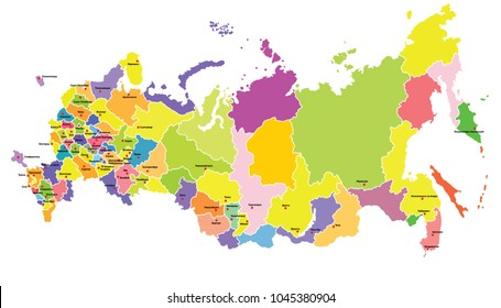 Colorful vector map of Russia (Russian Federation) with region borders, cities and name cities.