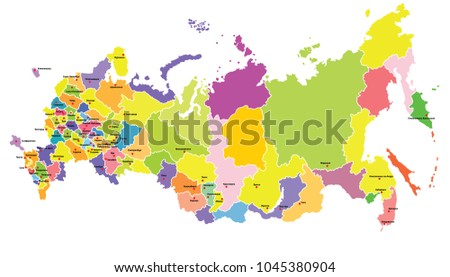 Colorful Vector Map Russia Russian Federation Stock Vector (Royalty ...