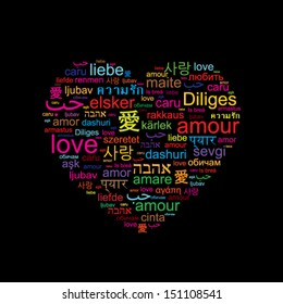 """colorful words """"love"""" in many languages forming a heart shape"""