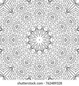 Coloring Adult Book. Black and White Pattern with Tribal Zentangle Mandala. Tribal Monochrome Pattern for Coloring Page, Textile, Paper. Vector