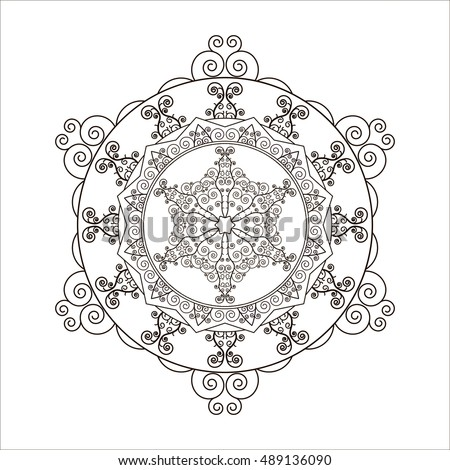 Coloring Book Adults Children Abstract Round Stock Vector (Royalty ...
