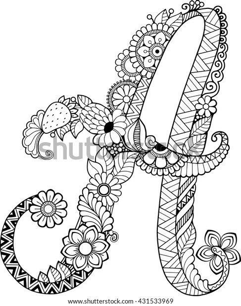 Stockvektor 431533969 med Coloring Book Adults Floral ...