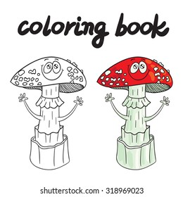 Coloring book with amanita muscaria, a poisonous mushroom.