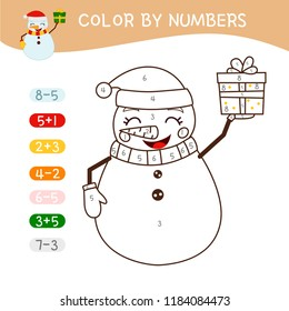 Holiday Coloring Pages Images Stock Photos Vectors Shutterstock