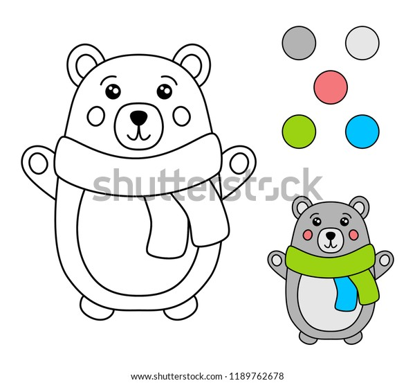 Coloring Book Children Drawing Kids Activity Stock Vector