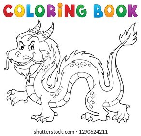 Coloring book Chinese dragon theme 1 - eps10 vector illustration.