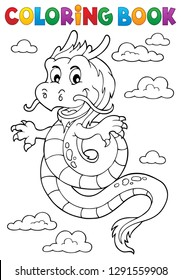 Coloring book Chinese dragon topic 1 - eps10 vector illustration.