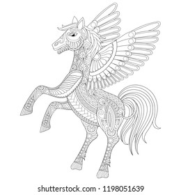 Coloring Book cover with Pegasus. Adult coloring pages with zentangle. Flying Horse with wings for colouring antistress drawing. Hand drawn monochrome sketch with doodle elements, lace ornaments.
