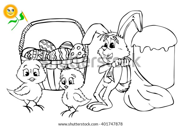 - Coloring Book Easter Coloring Book Page Stock Vector (Royalty Free)  401747878