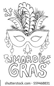 Coloring book Holiday Mardi gras shrove Tuesday  Carnival Mardi Gras or Shrove Tuesday.